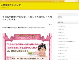 oliakalaeva.com screenshot