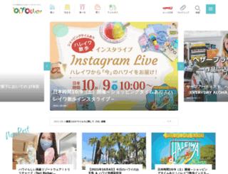 oliolihawaii.com screenshot