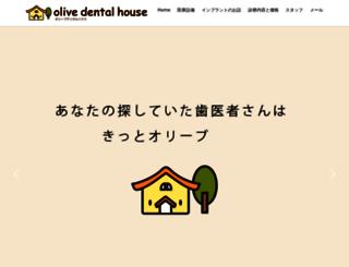olive-dental.com screenshot