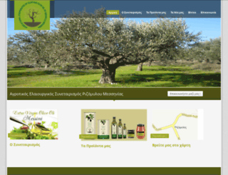 oliveoilmessini.gr screenshot