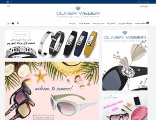 oliverweber.ir screenshot
