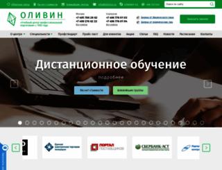 olivinuc.ru screenshot