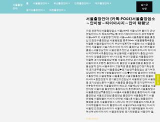 olivmare.com screenshot