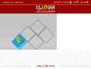 olkagroup.ir screenshot