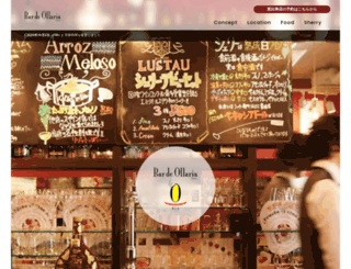 ollaria.com screenshot