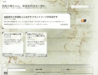 olmusa.org screenshot