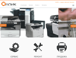 olpik.ru screenshot