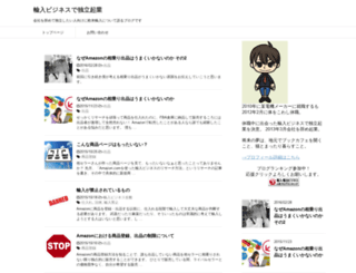 olto-net-business.com screenshot