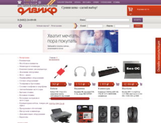 olviko.ru screenshot