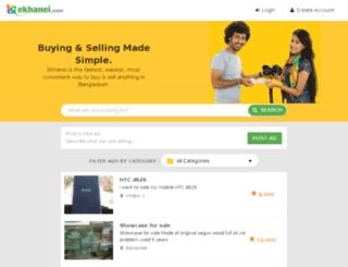 olx.com.bd screenshot