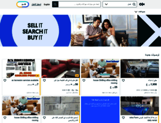 olx.com.om screenshot