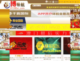 olympiantek.com screenshot