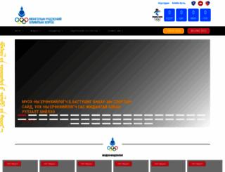 olympic.mn screenshot