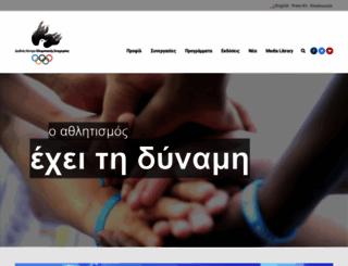 olympictruce.org screenshot