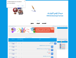 om-elmomningirl.yoo7.com screenshot