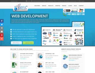 om.unikainfocom.com screenshot
