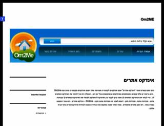 om2me.net screenshot