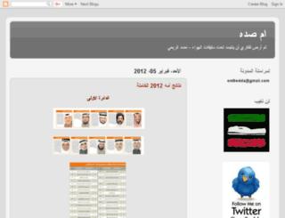 om9edda.blogspot.com screenshot