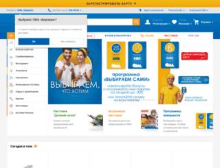 oma.shop.by screenshot