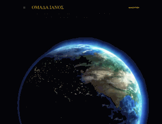 omada-ianos.blogspot.com screenshot
