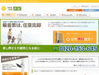 omakase-ninbainavi.jp screenshot