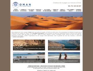 oman-authentique.com screenshot