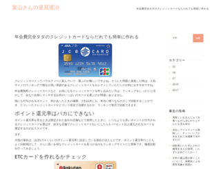 oman-collective-intelligence.com screenshot