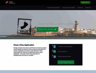 omanevisaonline.com screenshot