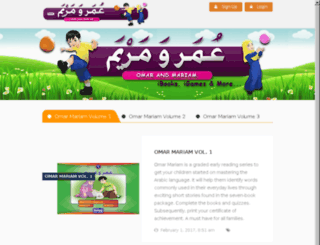 omarmariam.irsyad.sg screenshot