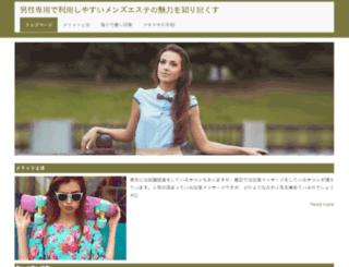 ombeachresorts.com screenshot