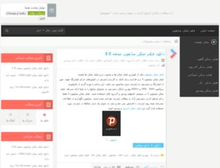ombreaker.biz screenshot
