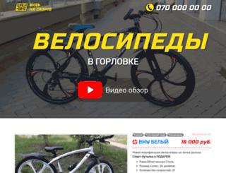 omby.ru screenshot