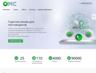 omc.ru screenshot