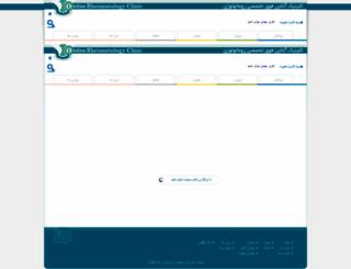 omedclinic.com screenshot