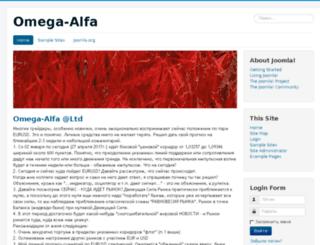 omega-alfa.ru screenshot