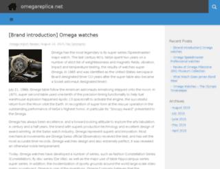 omegareplica.net screenshot