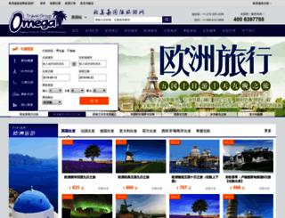 omegatravel.net screenshot