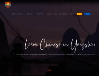 omeida.com.cn screenshot
