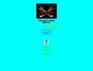omeko.55mth.com screenshot