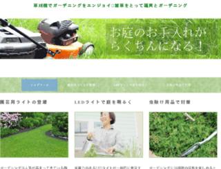 omelhordojoe.com screenshot