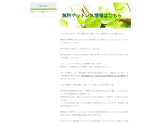 omenamehu.org screenshot