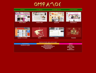omfalos.com screenshot