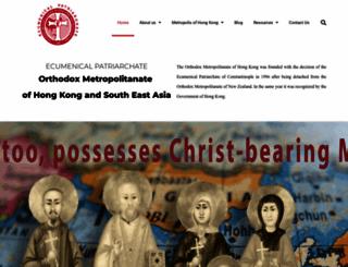 omhksea.org screenshot
