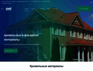 omi-profile.ru screenshot
