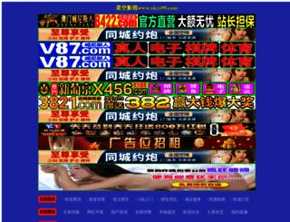 omkarpackers.com screenshot