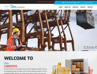 omlogistics.net screenshot