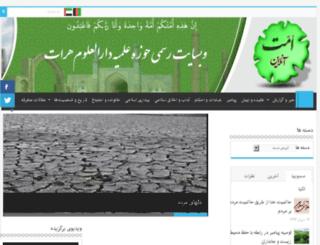 ommatonline.com screenshot