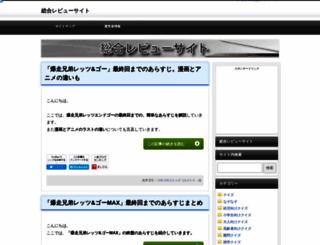 omnamahashivaya.info screenshot