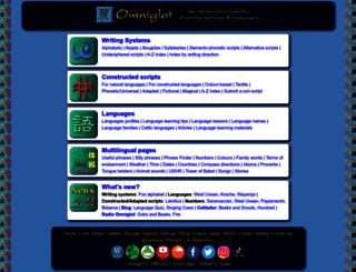 omniglot.com screenshot