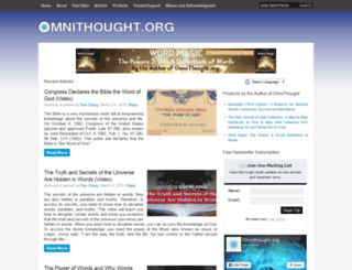 omnithought.org screenshot